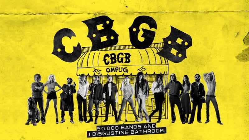 Клуб «CBGB» / CBGB (2013, Режиссер: Рэндолл Миллер / Randall Miller)