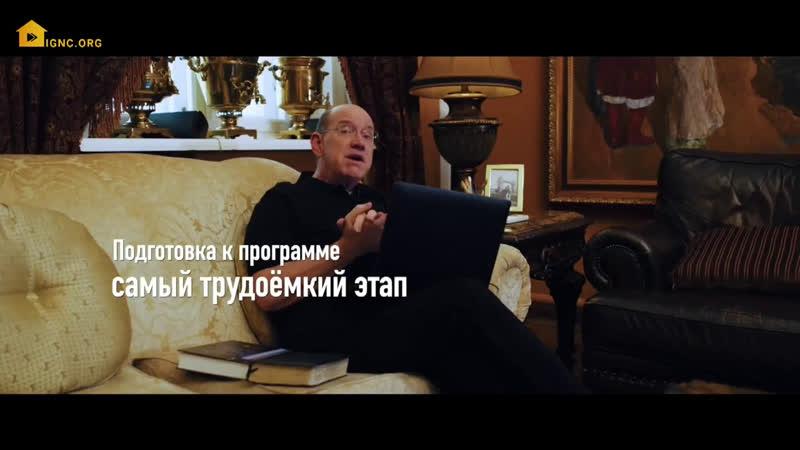 Благая Весть Онлайн эфир 15.09.19 (20:00)
