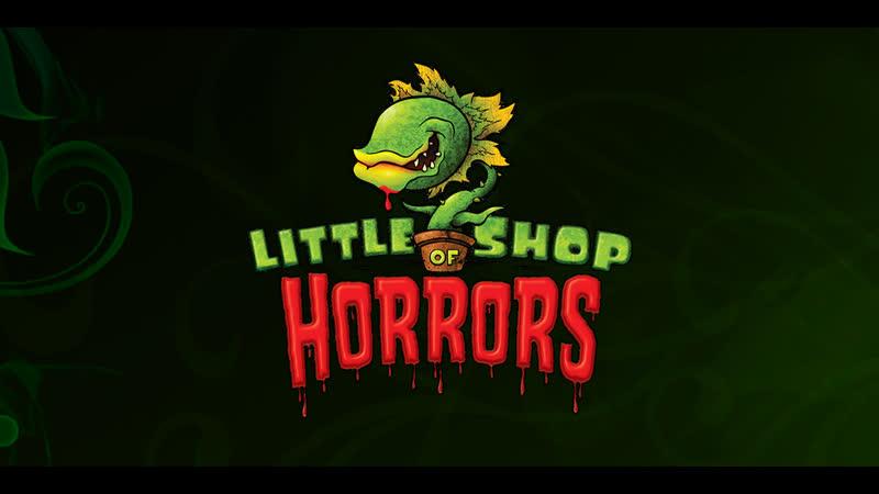 Little Shop of Horrors 2001 год Бродвей