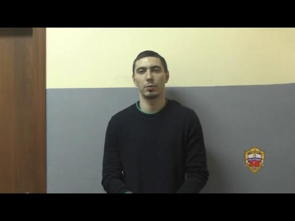 В Зеленограде 24 летний приезжий грабил посетителей ночных заведений