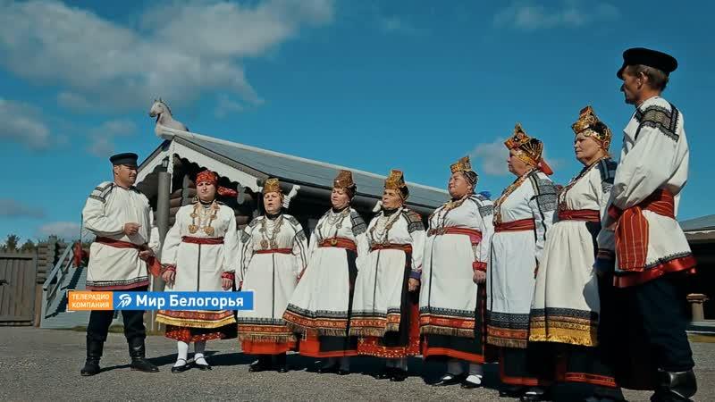Фольклорный ансамбль «Усёрд»: «Как шел-прошел молодец из неволи»