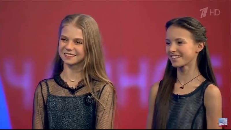 Шурочка и Анечка Сестрички