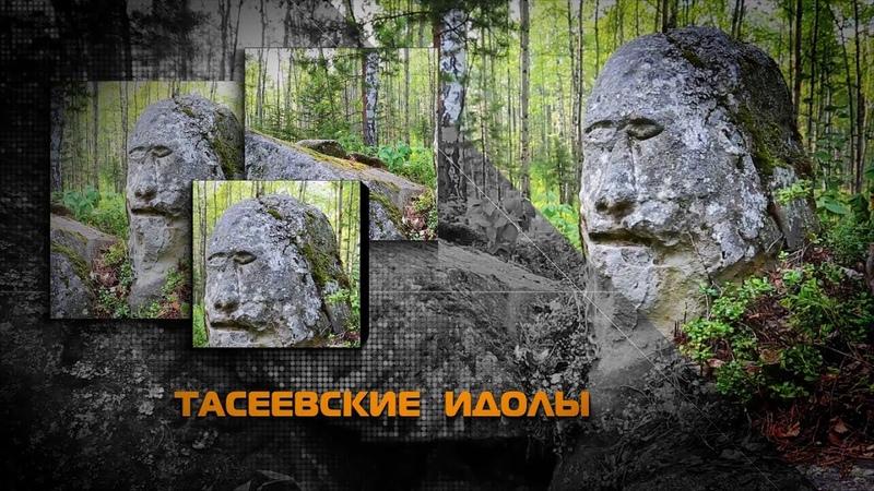 ВНЕ ЗОНЫ «Тасеевский Идол». Сезон 2019. Выпуск 13.