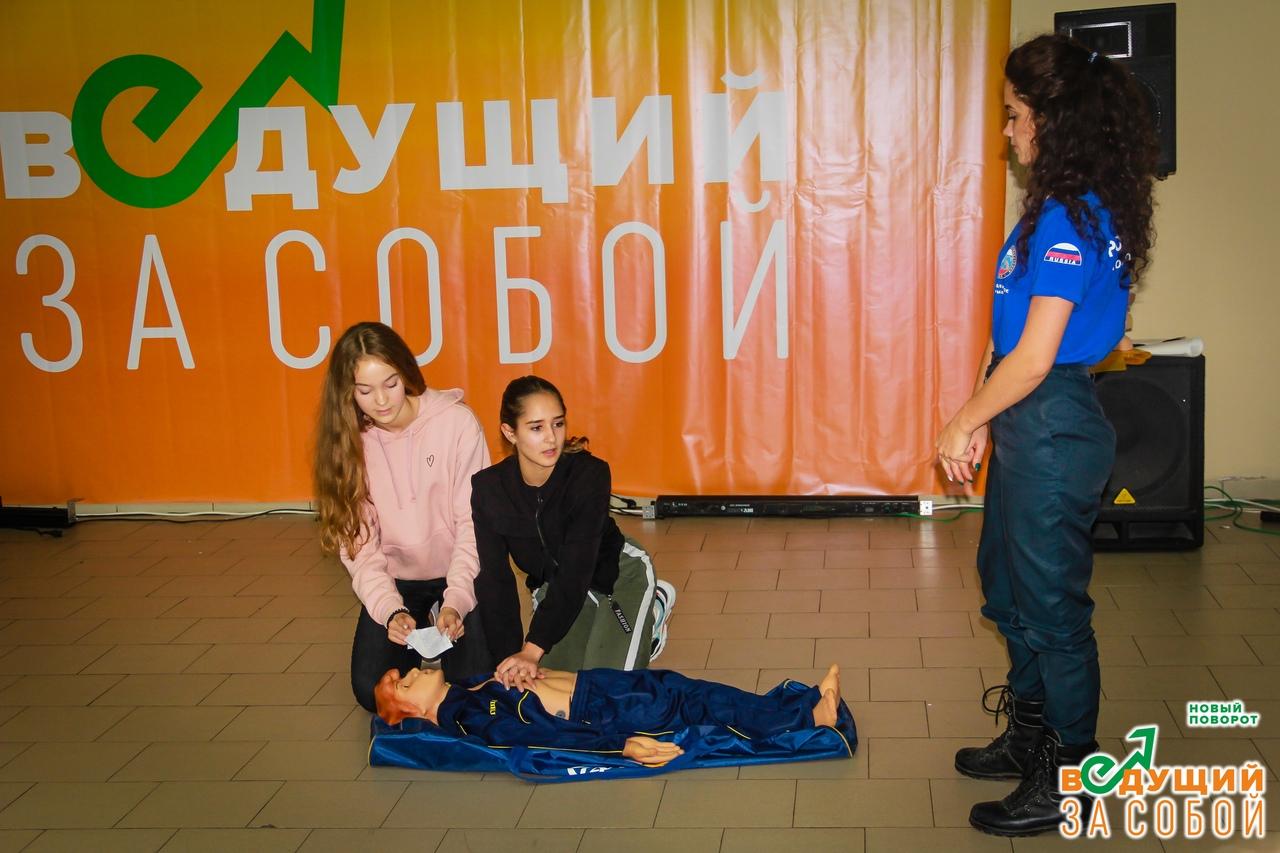 Под Таганрогом на Областном форуме определили лучший волонтёрский отряд!