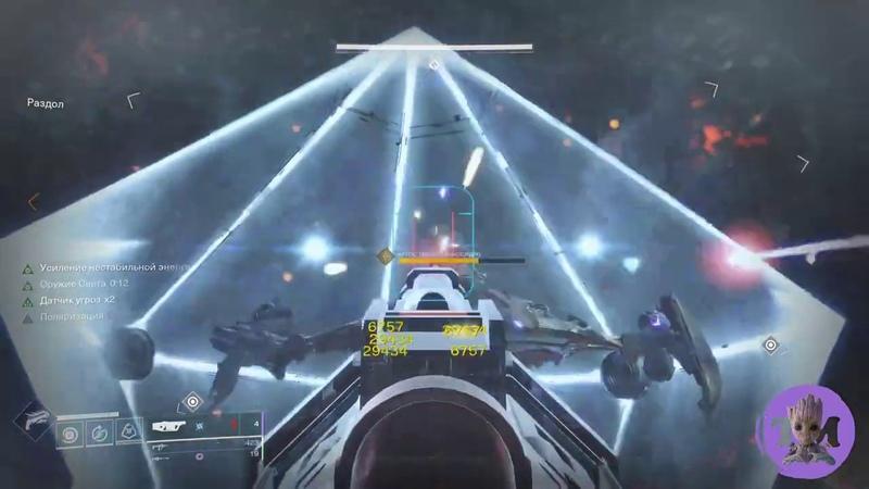 Вспомним как горел пукан Левиафан Пожиратель миров Престиж Destiny 2