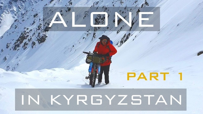 Winter Bikepacking - ALONE IN KYRGYZSTAN film (Part 13)