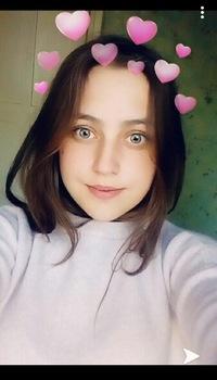 Вика Костючек