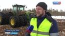 На торфяниках в Холмогорском районе фермеры энтузиасты готовят плантации под высаживание клюквы