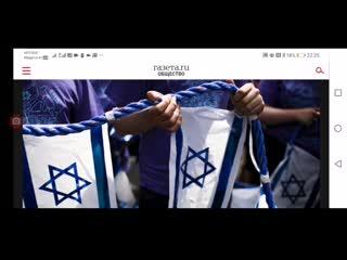 Хабатникам из России готово политическое убежище в Израиле!