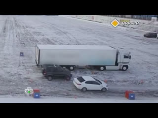 Как не попасть под колёса тягача