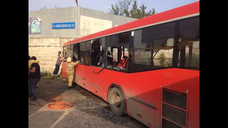 Видеозапись ДТП с автобусом показала новую причину аварии