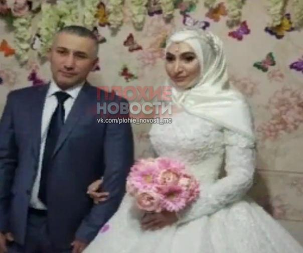 На Северном Кавказе оборвалась жизнь очередной жертвы домашнего насилия На этот раз героиней трагедии стала 28-летняя жительница дагестанского города Кизляр. Молодая Мадина зимой 2019 года вышла