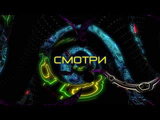 Иммерсивный Фестиваль Зимняя Сказка / 8 февраля 2020