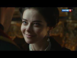 "Сериал ""Екатерина. Самозванцы"" (2019) 3 сезон. Трейлер"