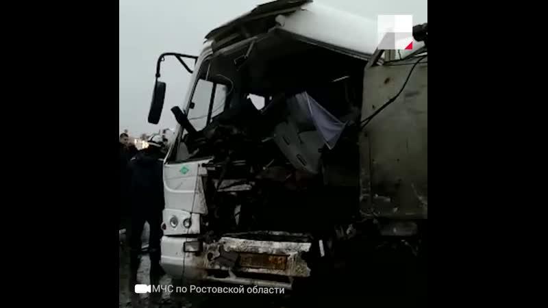 Серьёзная авария возле аэропорта Платов