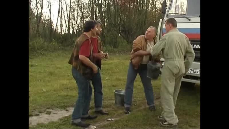 Дальнобойщики Форс мажор сезон 1 серия 18