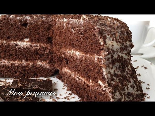 Торт за 20 минут ВМЕСТЕ с ВЫПЕЧКОЙ ГОСТИ НА ПОРОГЕ! Каждая хозяйка будет в восторге!