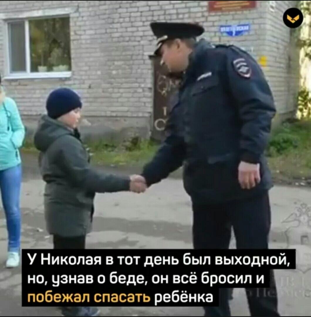 Герой- инспектор ГИБДД
