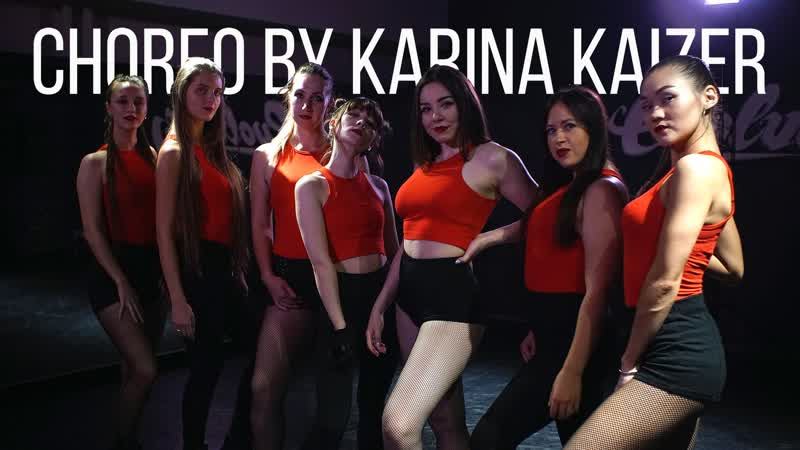 Dancehall Choreography by Карина Кайзер. Школа танцев Evolvers