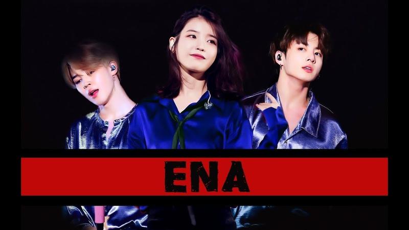 [아이유 | 정국 | 지민] IU | JUNGKOOK | JIMIN - 성인식 ADULT CEREMONY (DANCE COVER)
