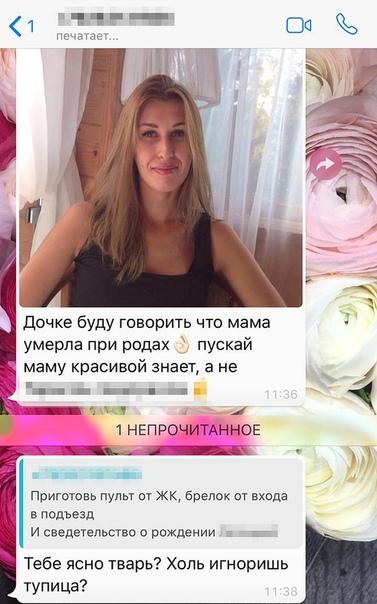 Мужчина избил и обрил мать своей дочери в день рождения ребёнка В Подмосковье мужчина избил и обрил наголо свою бывшую гражданскую жену. Женщина приехала, чтобы поздравить с днем рождения дочь,