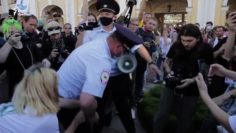 МУСОРА ПОЗОРНЫЕ - Задержания на акции в поддержку Хабаровска в Петербурге