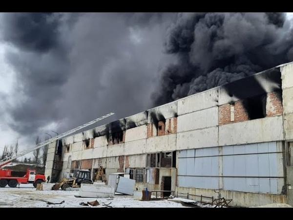 Большой пожар в г Шахты