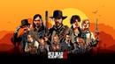 Red Dead Redemption 2 - Кровная вражда,старая и новая