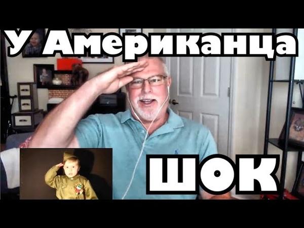 Винсент слушает Священную Войну Арслан Сибгатуллин