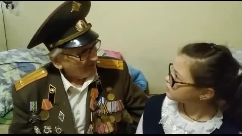 Борис Малько - ветеран Великой Отечественной Войны