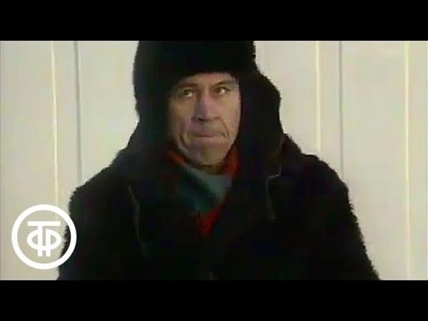 Старая реклама акций АО МММ Леня Голубков Куплю жене сапоги 1994 г