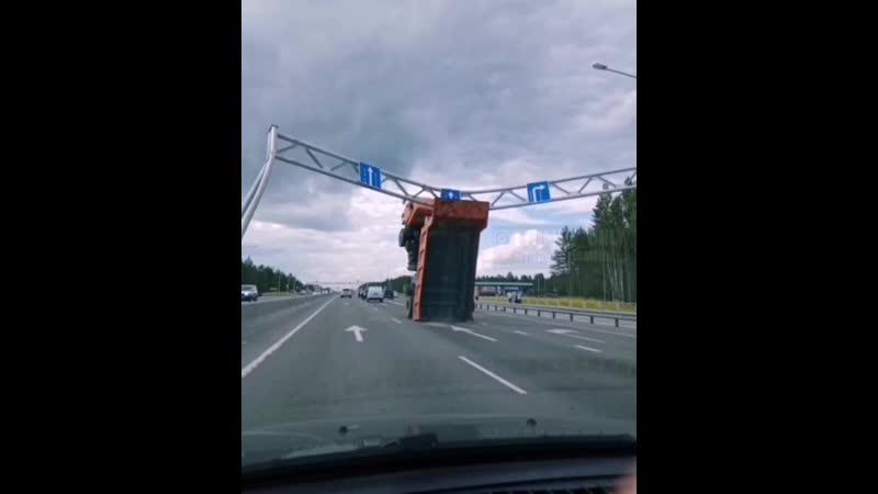 На дороге Сургут - Лянтор