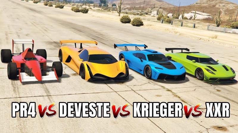 GTA 5 Online: PROGEN PR4 VS DEVESTE EIGHT VS KRIEGER VS ENTITY XXR (WHICH IS FASTEST?)