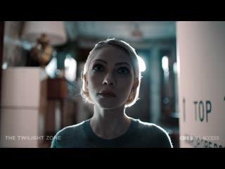 The Twilight Zone  2020 Official Trailer / Сумеречная зона 2020 Трейлер 2 сезон в русской озвучке