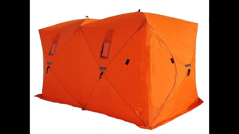 Палатка Двойной куб от компании Ermakov