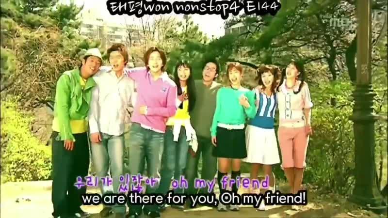 Jang Keun Suk Co • We Are With You • OST Nonstop 4