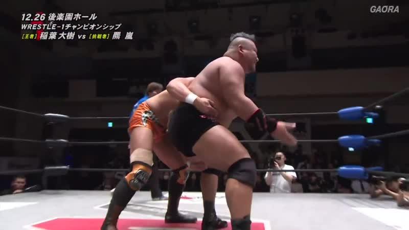 Daiki Inaba (c) vs. Kuma Arashi