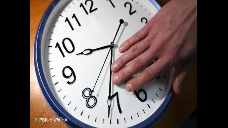 В Украине отменяют перевод часов. Причина может удивить.