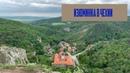 Не туристическое место в Чехии Svaty Jan pod Skalou