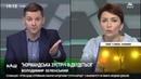 Чей Крым? Лукаш - Мокан: перепалка в прямом эфире НАШ. 24.10.19