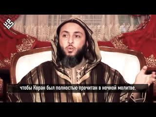 Хорошая история от шайха Саида аль-Камали (  )