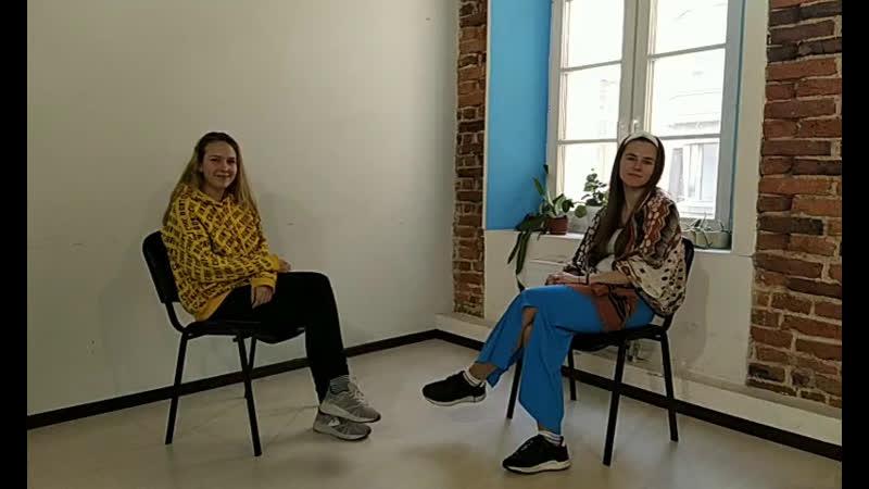 Раскрепощение Весна 2020 - Интервью с участником, Ульяна