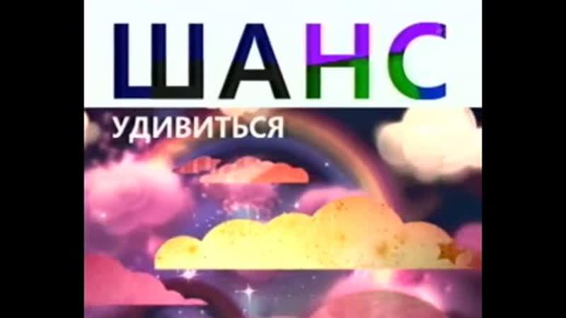 Минута славы Первый канал 25 09 2009 Анонс