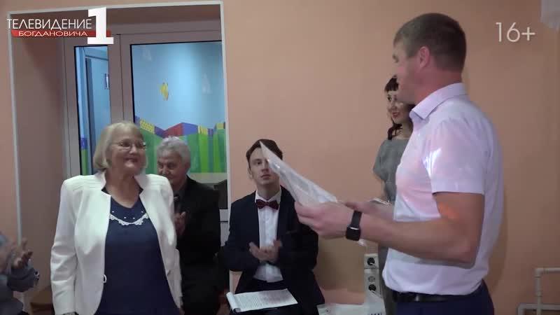 Юбилей Литературного музея Степана Щипачёва 25 лет