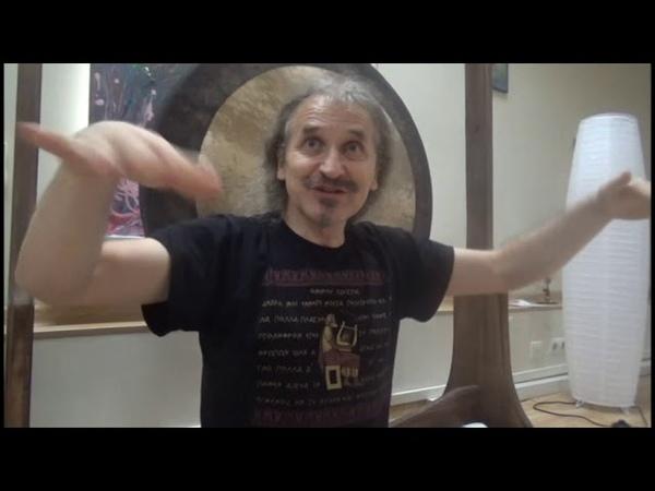 Медитация Свет на ум начальные практики с Сергеем Кулдиным Москва 02 02 20