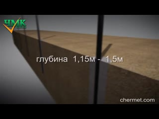 Монтаж забора из профнастила своими руками.mp4