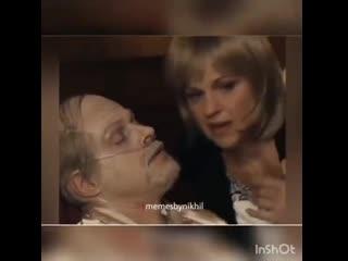 Наследство для любимой жены