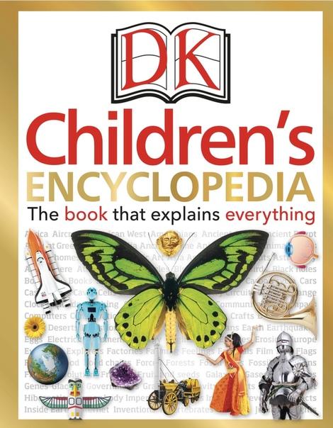 DK Children's Encyclopedia by DK