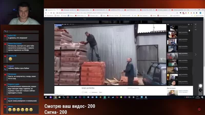 СТРИМ ОНЛАЙН МЕМ СМОТРЕТЬ РЕГИСТРАЦИЯ 18 - YouTube - Opera 2019-10-19 10-27-08