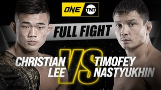 Christian Lee vs. Timofey Nastyukhin | ONE Championship Full Fight